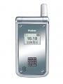 Haier Z7100