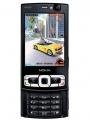 Fotografía Nokia N95 8GB