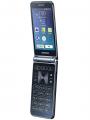 Fotografía Samsung Galaxy Folder