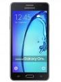 Fotografía Samsung Galaxy On5 Pro