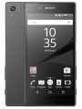 Fotografía Sony Xperia Z5